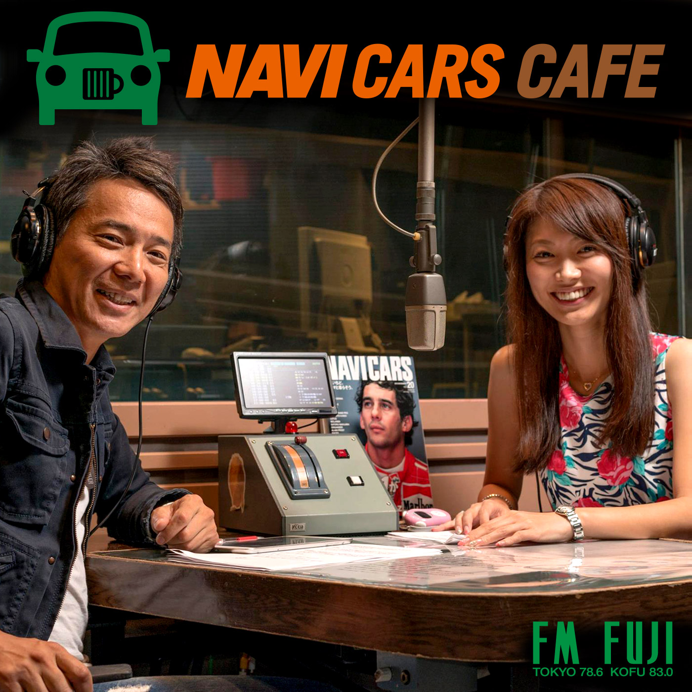 Re.Ra.Ku presents NAVI CARS CAFE